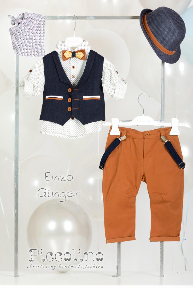 AG20S05 ENZO GINGER