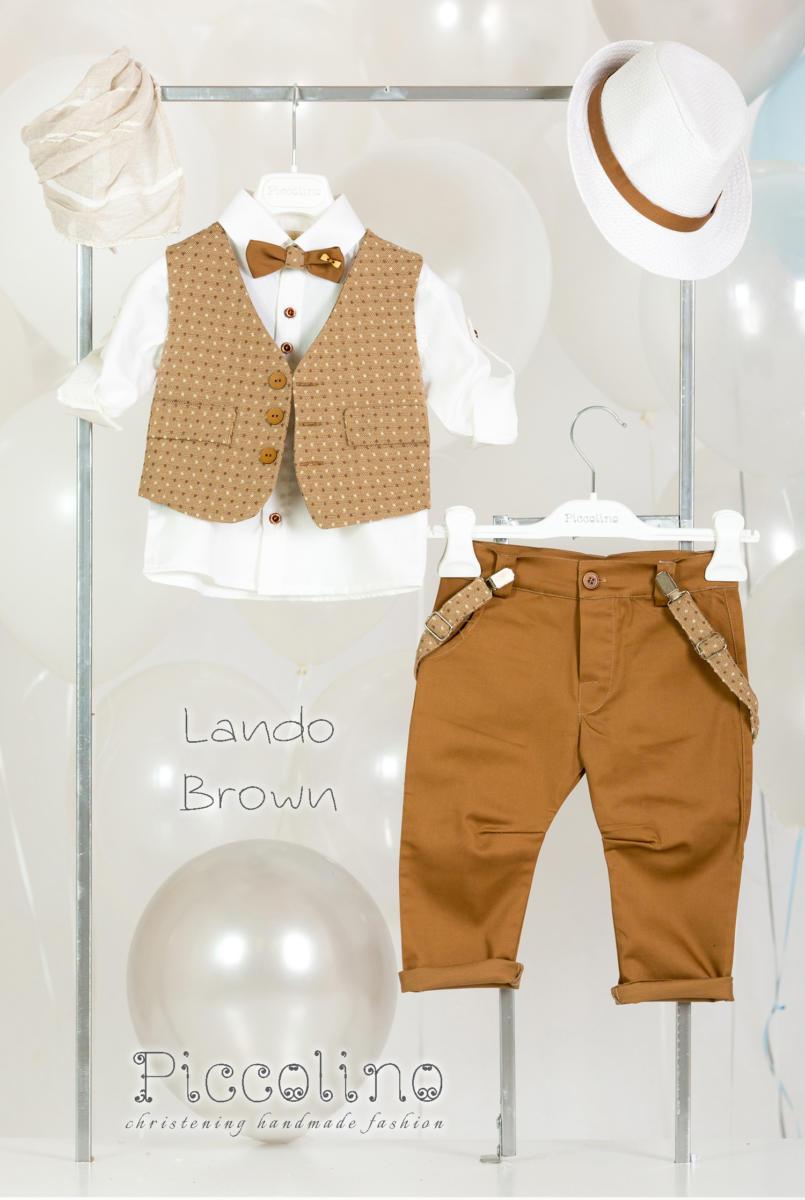 AG20S23 LANDO BROWN